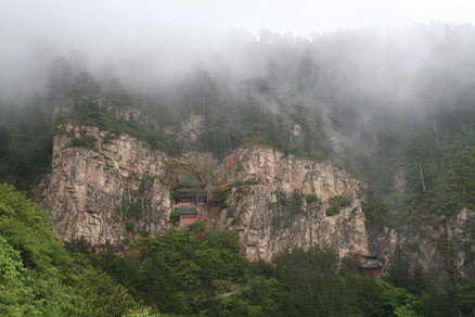 Heng Mountains